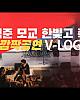 http://talk.7xx.org/data/apms/video/youtube/thumb-1H24ofdyTB4_80x100.jpg
