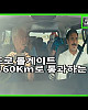 http://talk.7xx.org/data/apms/video/youtube/thumb-1jrrRrNS9E4_80x100.jpg