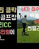 http://talk.7xx.org/data/apms/video/youtube/thumb-CXD8-XrvVro_80x100.jpg