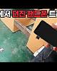 http://talk.7xx.org/data/apms/video/youtube/thumb-KDZYF1t-2mA_80x100.jpg