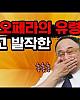 http://talk.7xx.org/data/apms/video/youtube/thumb-cHl52BsaNXg_80x100.jpg