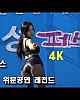 http://talk.7xx.org/data/apms/video/youtube/thumb-pa8lTD_WKwo_80x100.jpg