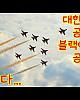 http://talk.7xx.org/data/apms/video/youtube/thumb-xjBxR6HZ9I4_80x100.jpg