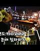 http://talk.7xx.org/data/apms/video/youtube/thumb-yCs-8Gf31-U_80x100.jpg